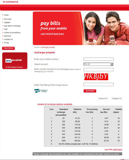 Airtel online prepaid recharge page