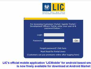 how to pay lic premium online using credit debit cards steps india customer care. Black Bedroom Furniture Sets. Home Design Ideas