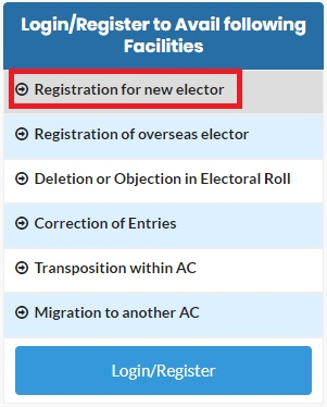 Registeration for new elector